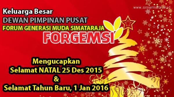 Keluarga Besar FORGEMSI Mengucapkan Selamat Natal 2015 dan Tahun Baru 2016